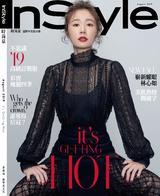 InStyle時尚泉8月號39期