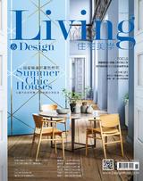 Living&Design住宅美學8月號/121期