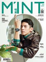 明潮M'INT 2019/8/8 第320期