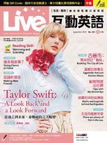 Live互動英語雜誌2019年9月號NO.221