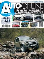 AUTO-ONLINE汽車線上情報誌 10月號/2019