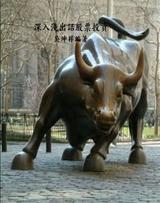 深入淺出話股票投資
