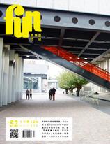 放築塾代誌 NO.52