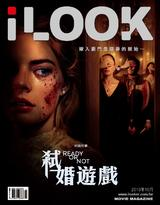iLOOK電影 2019.10月號