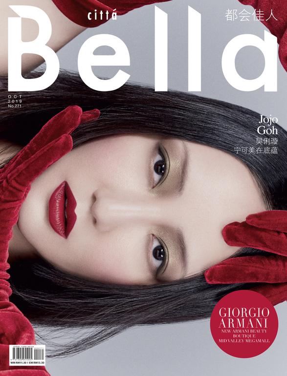 Citta Bella 都会佳人 2019年10月號