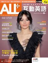 ALL+互動英語雜誌2020年2月號No.183