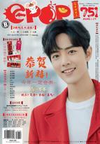 epop Chinese Vol 751