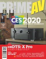 PRIME AV新視聽電子雜誌 第298期 2月號