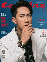 Esquire君子雜誌第174期2月號/2020
