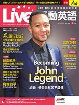 Live互動英語雜誌2020年4月號NO.228