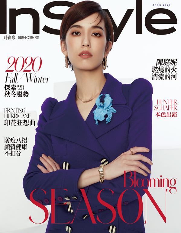 InStyle時尚泉4月號47期