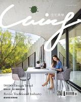 Living&Design住宅美學3.4月號/127期