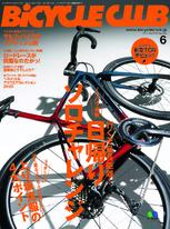 BiCYCLE CLUB 2020年6月號 No.422【日文版】