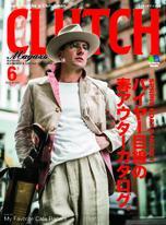 CLUTCH Magazine 2020年6月號 Vol.73 【日文版】