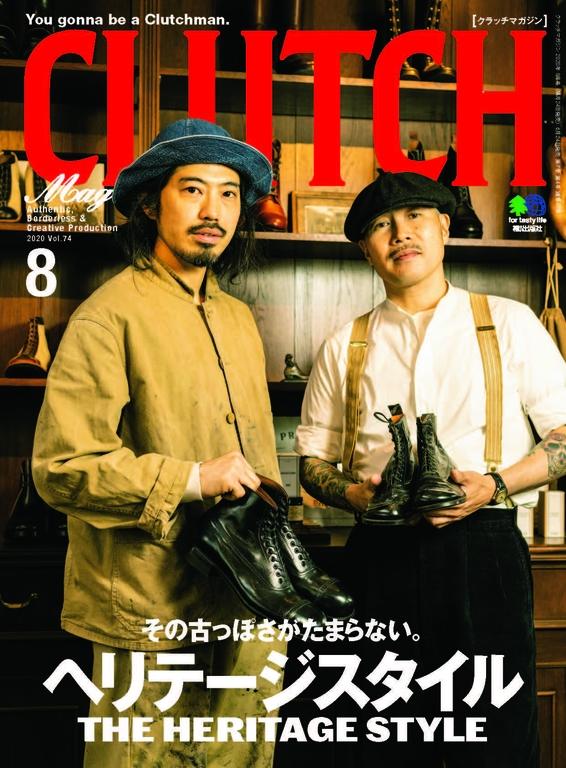 CLUTCH Magazine 2020年8月號 Vol.74 【日文版】