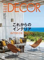 ELLE DECOR No.166【日文版】