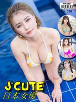 J°Cute Vol.250