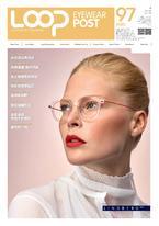 LOOP POST眼鏡頭條報9月號/2020
