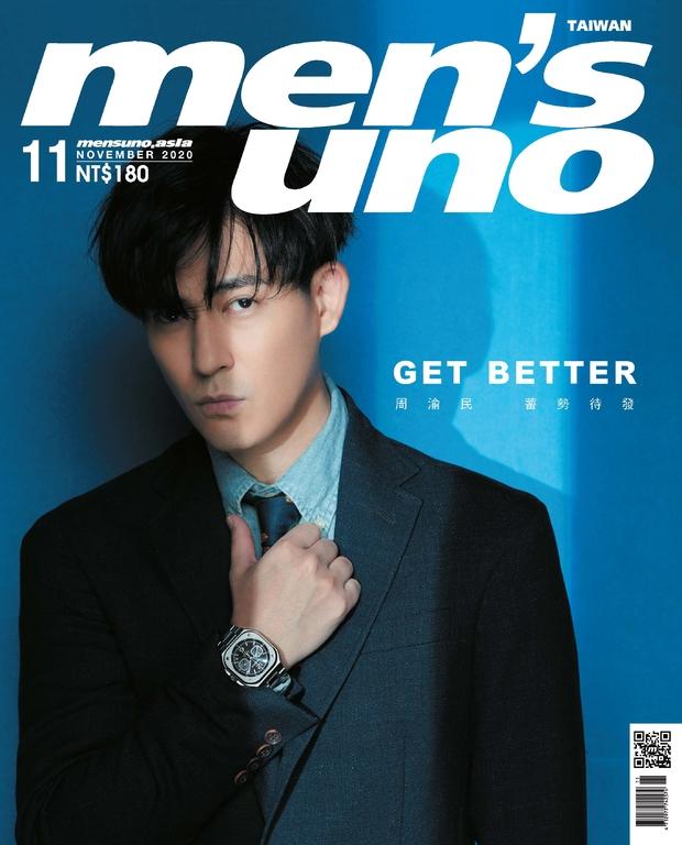 men's uno  11月號/2020 第255期