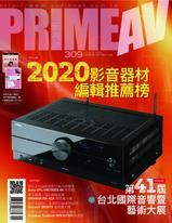PRIME AV新視聽電子雜誌 第309期 1月號