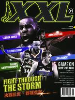 美國職籃聯盟 1月號 2021/第305期