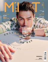 明潮M'INT 2021/02/05 第343期
