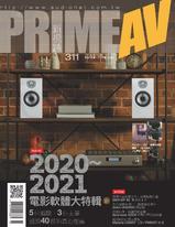 PRIME AV新視聽電子雜誌 第311期 3月號