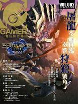 GREAT GAMER 電玩綜合雜誌 VOL.002 (繁中版)