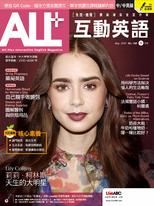 ALL+互動英語雜誌2021年5月號No.198