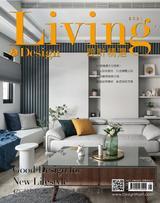 Living&Design住宅美學 2021設計精選