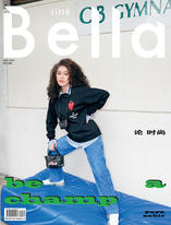 Citta Bella 都会佳人 2021年 5月號