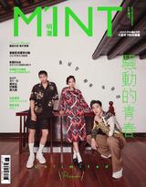 明潮M'INT 2021/06/05 第345期