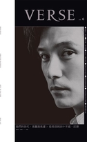 6月號/2021第6期:邱澤版
