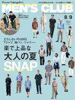 MEN'S CLUB 2021年8.9月合刊號 【日文版】