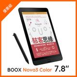 【預購商品】Nova3 Color 7.8吋+儲值金6,000元+《駭客思維》