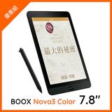 【預購商品】Nova3 Color 7.8吋+儲值金6,000元+《最大的祕密》