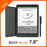 Nova3 7.8吋+儲值金6,000元+《每天最重要的2小時》