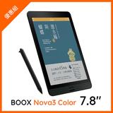 【預購商品】Nova3 Color 7.8吋+儲值金6,000元+《潛水鐘與蝴蝶》