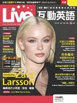 Live互動英語雜誌2021年10月號NO.246
