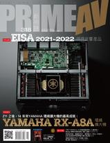 PRIME AV新視聽電子雜誌 第318期 10月號