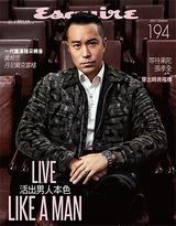 Esquire君子雜誌194期10月號/2021