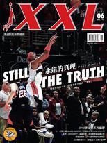 美國職籃聯盟6月號 2015/第242期
