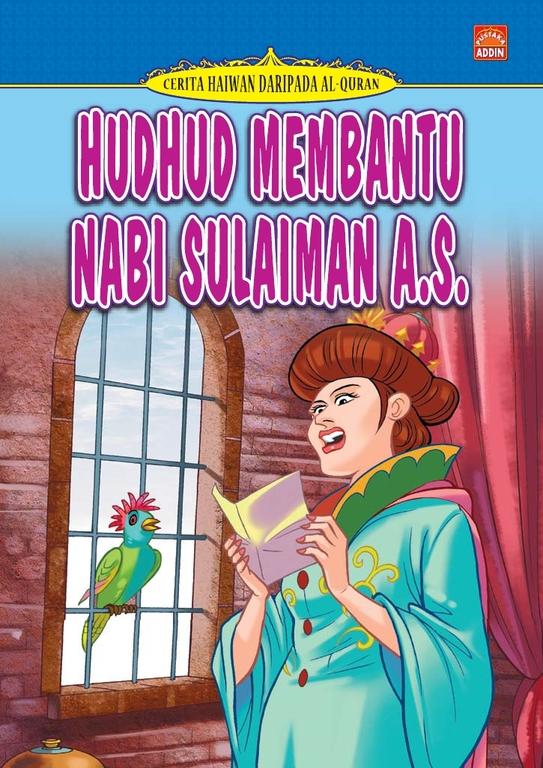 Hudhud Membantu Nabi Sulaiman a.s