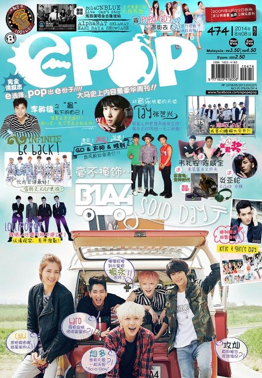 epop Chinese Vol 474