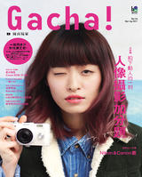 Gacha!寫真玩家 Vol.14