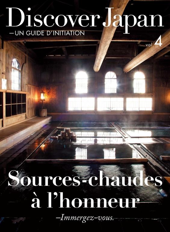 Discover Japan - UN GUIDE D'INITIATION vol.4 【法文版】