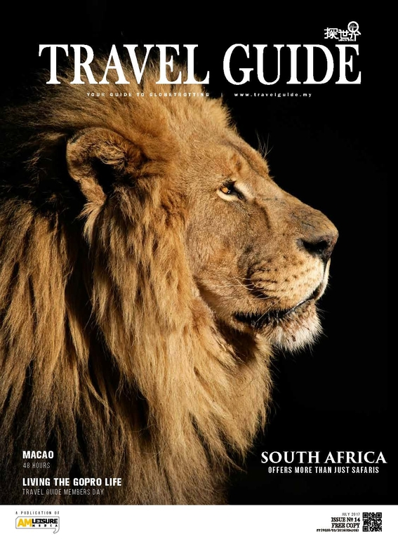 TRAVEL GUIDE July 2017