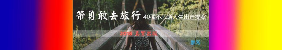 樂寫CoWrite30的宣傳圖片