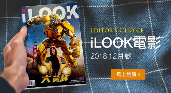 ilook1218
