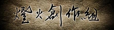 YanSing Cheung的宣傳圖片